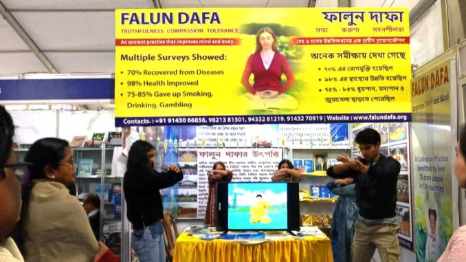Falun Dafa in book fairs and exhibitions