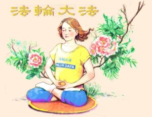 Falun Dafa Online Workshop