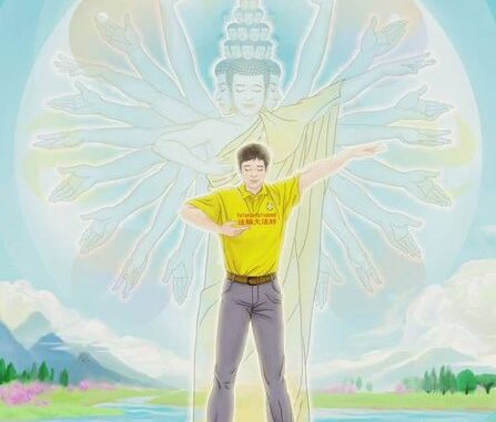 Falun Dafa Free Online Workshop